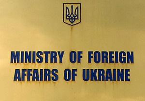 ZN.UA: Скончался посол Украины в Пакистане