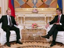 Ющенко оценил заявление Путина в Софии