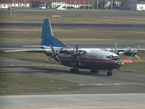 Останки погибших в Египте пилотов доставят в Москву