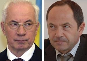 Азаров и Тигипко подписали решение о слиянии Партии регионов и Сильной Украины