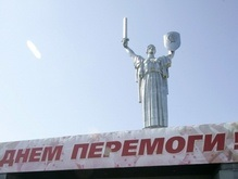 В Киеве участие в торжествах приняли пять тысяч регионалов