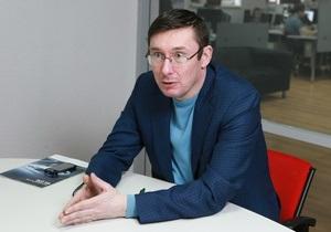 Врадиевка - Луценко - Луценко считает, что Врадиевка предвещает окончание целой эпохи