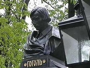 В Украине учредили премию Гоголя