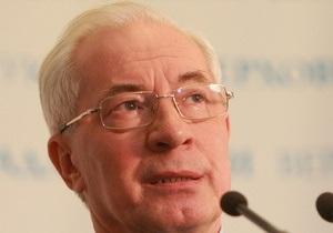 Азаров дал россиянам понять, что Украина не намерена вступать в Таможенный союз