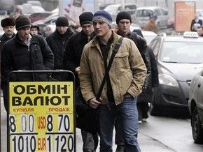 В Киеве расстреляли сотрудника обменника валют
