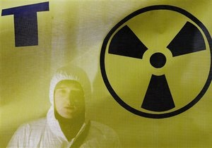 Украина вывезла все запасы высокообогащенного урана