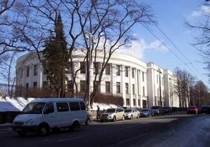 Верховная Рада приняла Таможенный кодекс