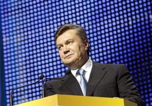 Янукович встретился с большинством: Мы не должны давить на оппозицию