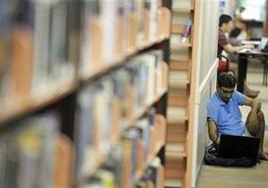 В США посетителям публичной библиотеки запретят спать