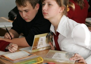 КУН: В Донецкой области школьников принуждают перейти в русскоязычный класс