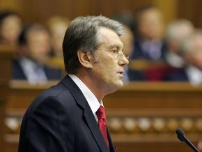 Рада отклонила законопроект Ющенко о создании двухпалатного парламента
