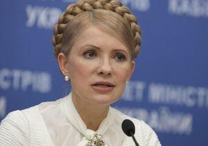 Тимошенко инициирует создание Национального конгресса местных и региональных властей
