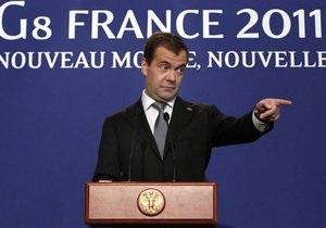 Медведев заявил, что не очень доволен реакцией США на предложения РФ по ПРО