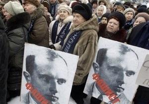 The Moscow Times: Сложная задача определения исторической роли Бандеры