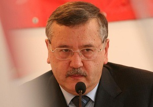 Еще две оппозиционные партии заявили об объединении