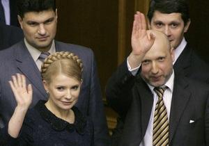 Тимошенко ушла от ответа на вопрос о возможном назначении Турчинова премьером