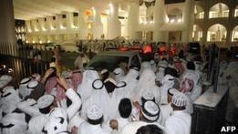Эмир Кувейта приказал разогнать митингующих