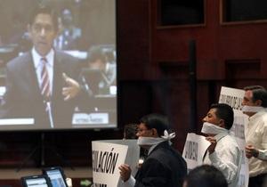 Президент Эквадора решил перевести печатную прессу в интернет