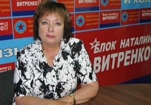 Витренко заступилась за  бандеровку  Тимошенко