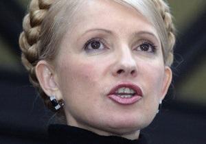 Тимошенко опровергла обвинения Пшонки по автомобильному делу