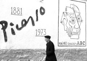 На украинской границе изъята картина, автором которой может быть Пикассо