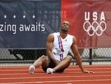 Тайсон Гэй не отобрался на Олимпиаду на дистанции 200 метров