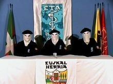 В испанской Стране Басков прогремел взрыв