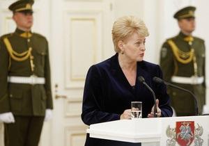 Президент Литвы не ожидает скорой отмены виз между РФ и ЕС: У нас есть и другие важные соседи