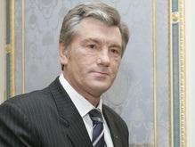 Ющенко потребовал от коалиции выполнить обещанное