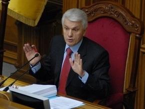 Скандал вокруг Луценко: в парламенте ожидаются горячие дискуссии