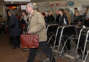 СМИ: В киевском метро летом может подорожать проезд