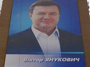 Янукович просит правительственных чиновников не играть в политику