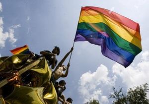 В Ивано-Франковске планируют провести гей-парад