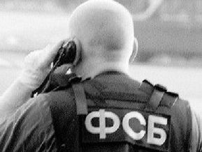 ФСБ обнародовала список россиян, обвиняемых в шпионаже в пользу Грузии