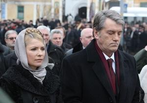 Ющенко назвал Тимошенко  политической вдовой