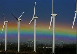 В Запорожской области начали строить парк ветряных электростанций
