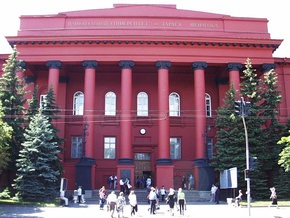 Украинские вузы не попали в список лучших университетов мира
