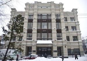 Фокус: Особняк в центре Киева стоимостью в $13 млн принадлежит экс-прокурору Киева