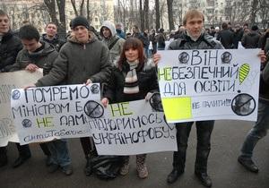 Lenta.ru: Выкурить Табачника