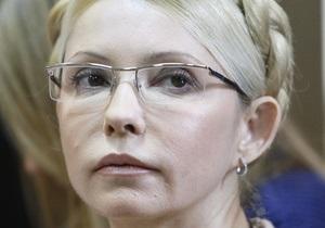 В понедельник комиссия по помилованию может рассмотреть вопрос Тимошенко