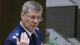 Прокуратура: утечки Wikileaks о Чайке - бред сивой кобылы