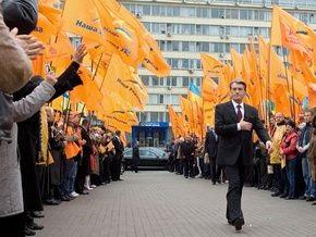 Начал работу сайт кандидата в президенты Виктора Ющенко