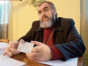 Лидер русинского движения подает в суд на главу СБУ