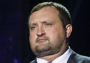 Арбузов задекларировал 2 млн гривен дохода, в том числе 100 тыс. материальной помощи