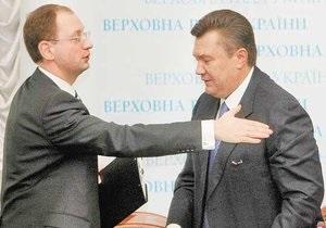 БЮТ: Янукович назначил Яценюка  любимой оппозицией