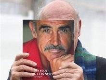 Шон Коннери презентовал свою книгу Быть шотландцем