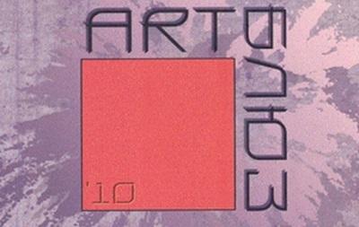 Выставка «АРТБЛЮЗ*10» в Тольятти