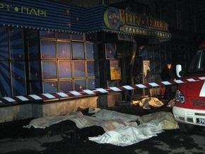 СБУ: Пожар в Днепропетровске не является терактом