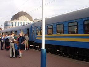 Укрзалізниця назначила 40 дополнительных поездов на майские праздники