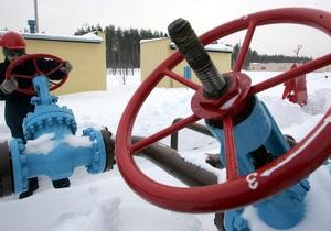 Цена поставок российского газа в ЕС снижается быстрее прогнозов